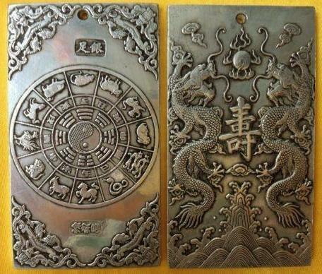 Chinese Tibetan Silver Two Dragons Zodiac Bar