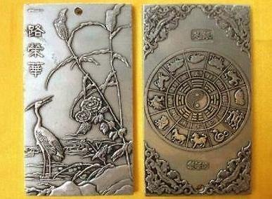 Chinese Tibetan Silver Nature Zodiac Bar