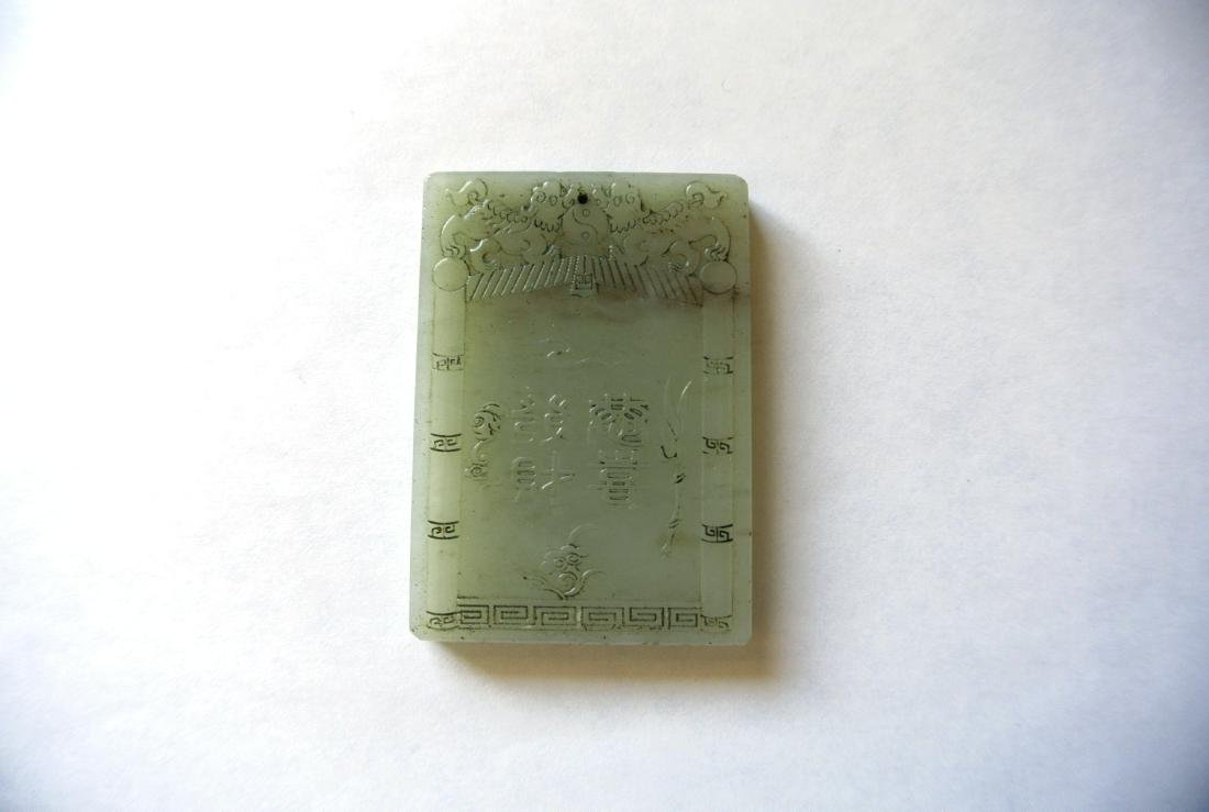Chinese Jade Carved Pendant Plaque - 2