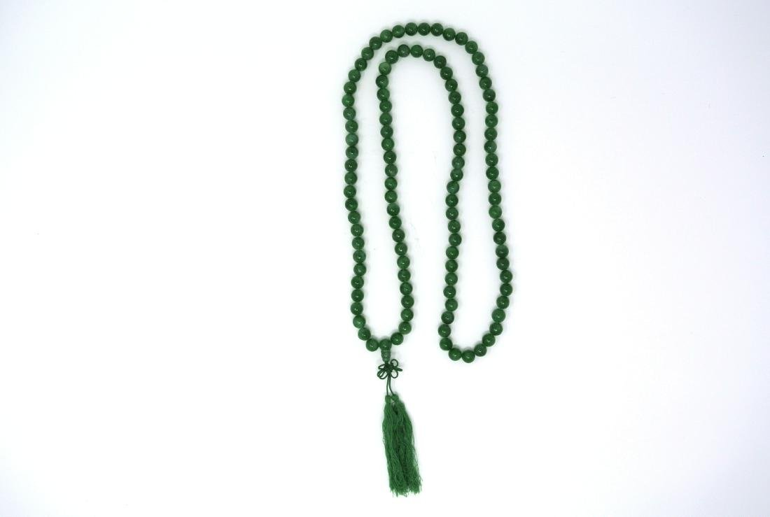 Chinese 44 inch Jade Necklace