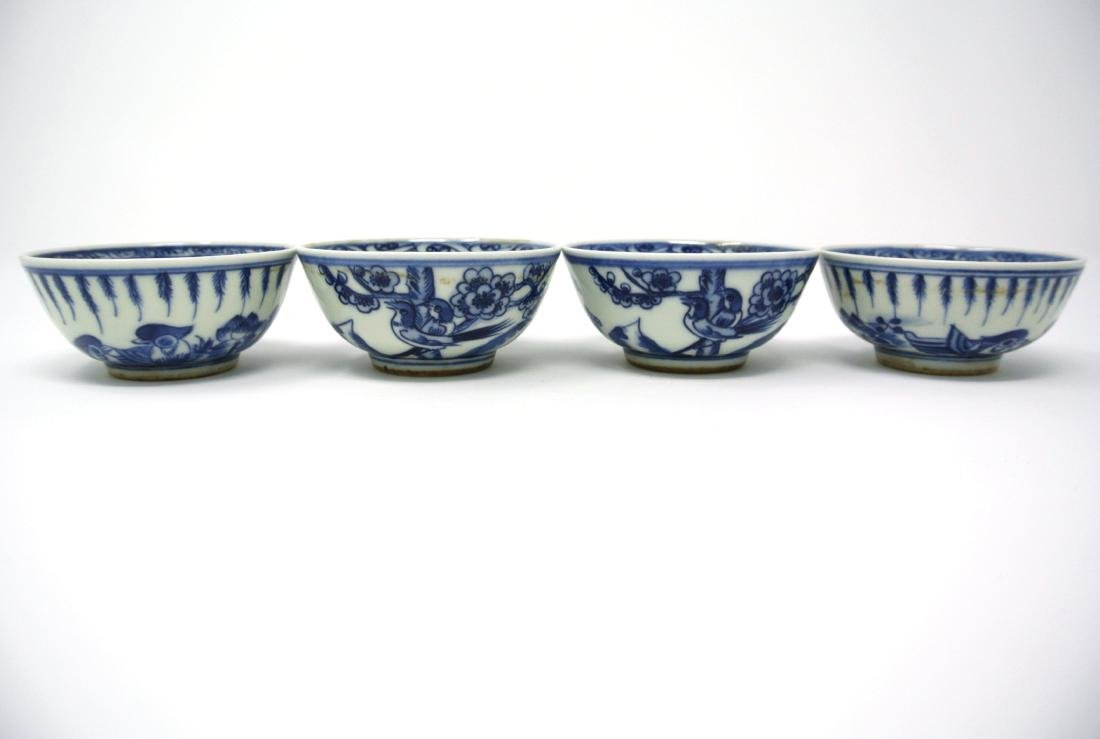 Chinese Blue and White 4 piece Cups w Bird and Florals