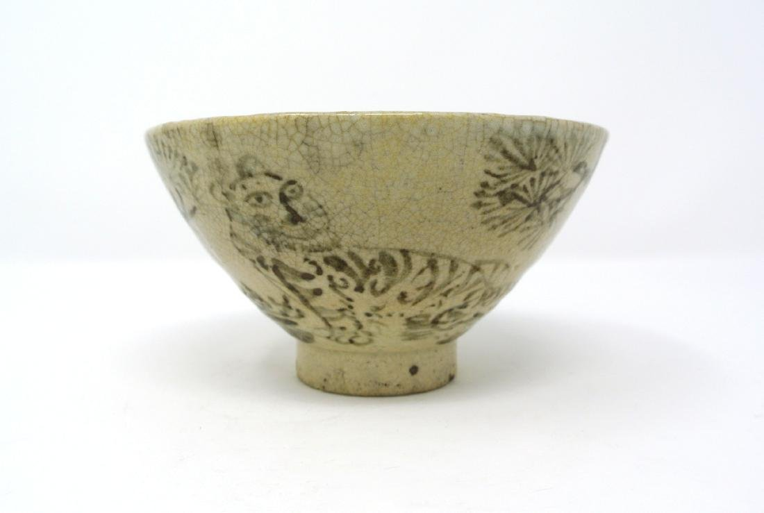 Korean Joseon Tiger and Bird Designed Tea Bowl