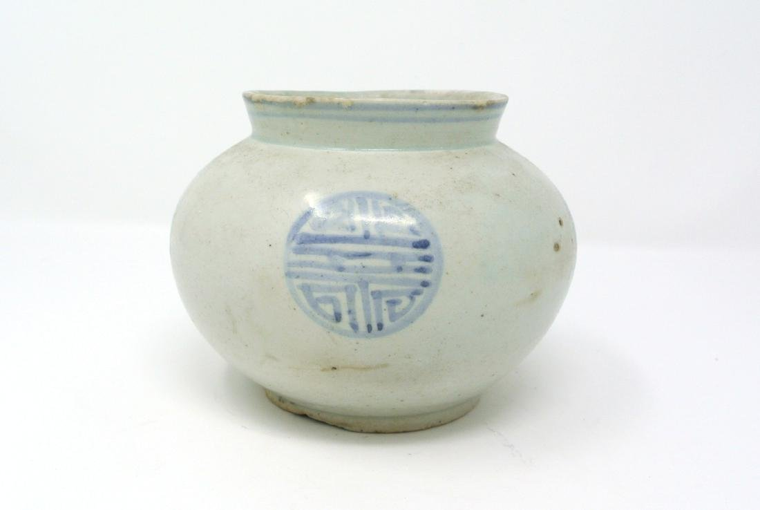 Korean Joseon Blue and White Vase
