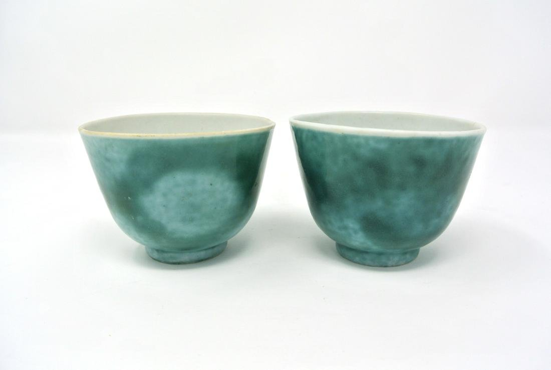 Chinese Tongzhi Pair Cups