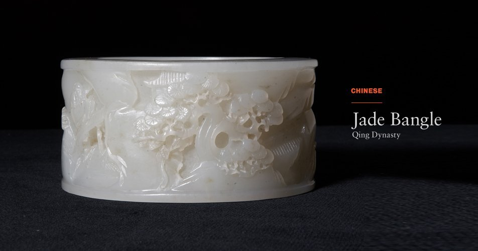 Chinese White Fine Carved Jade Form