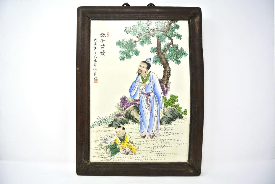 Chinese Old Tile Painting