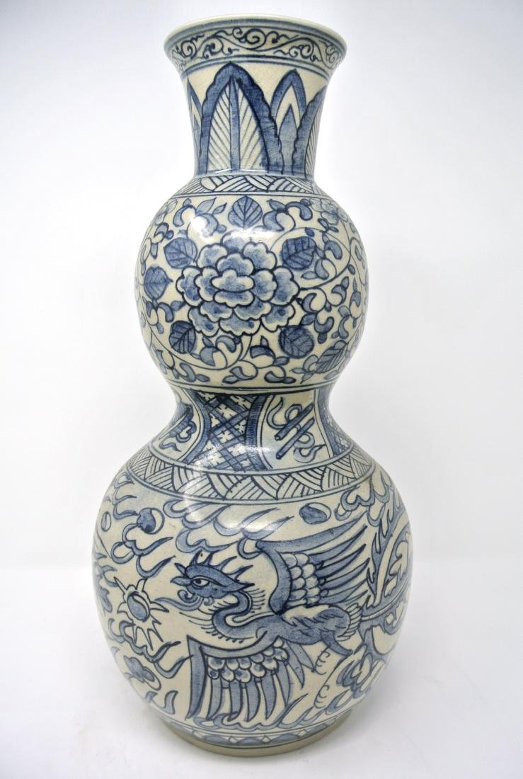 Chinese Antique Ming Dynasty Double Gourd Blue & White