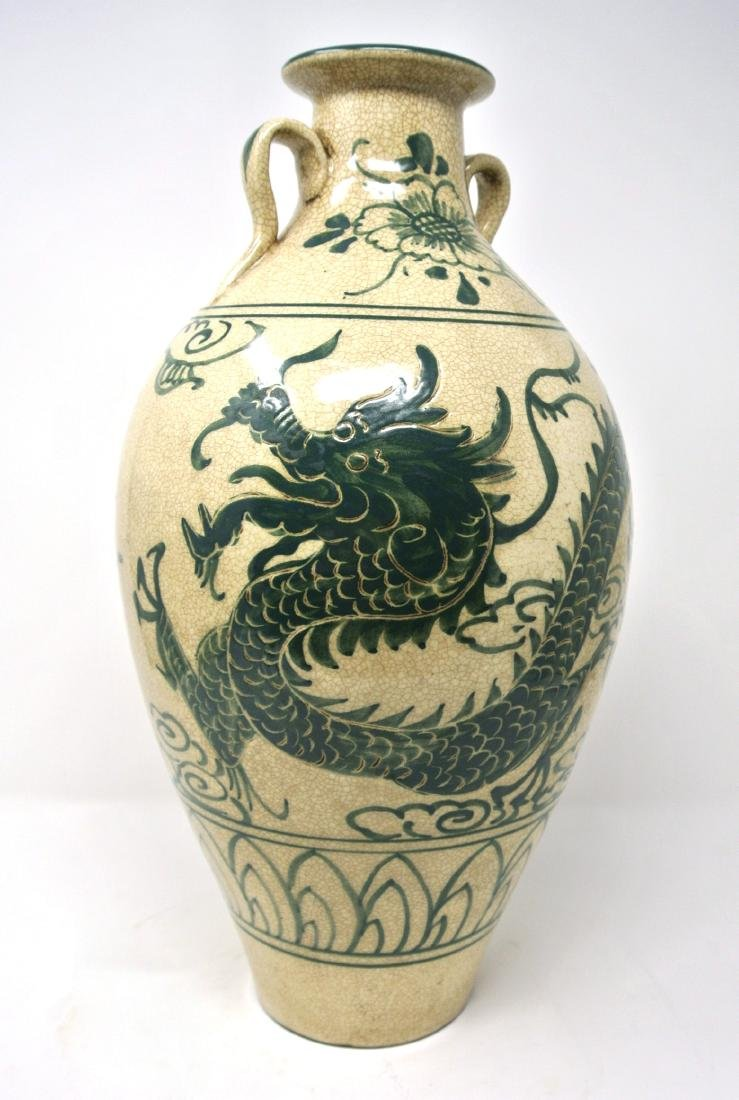 Chinese Ming Cizhou Green Dragon Vase