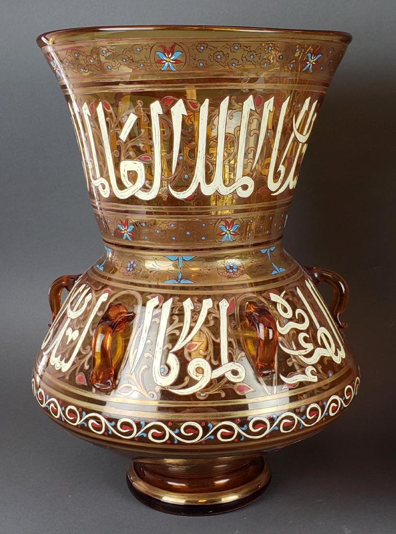 19th C. French J.P. Brocard Mosque Lamp
