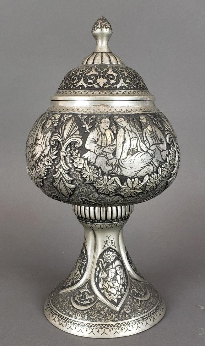 Persian Hand Engraved/ Hammered Vase