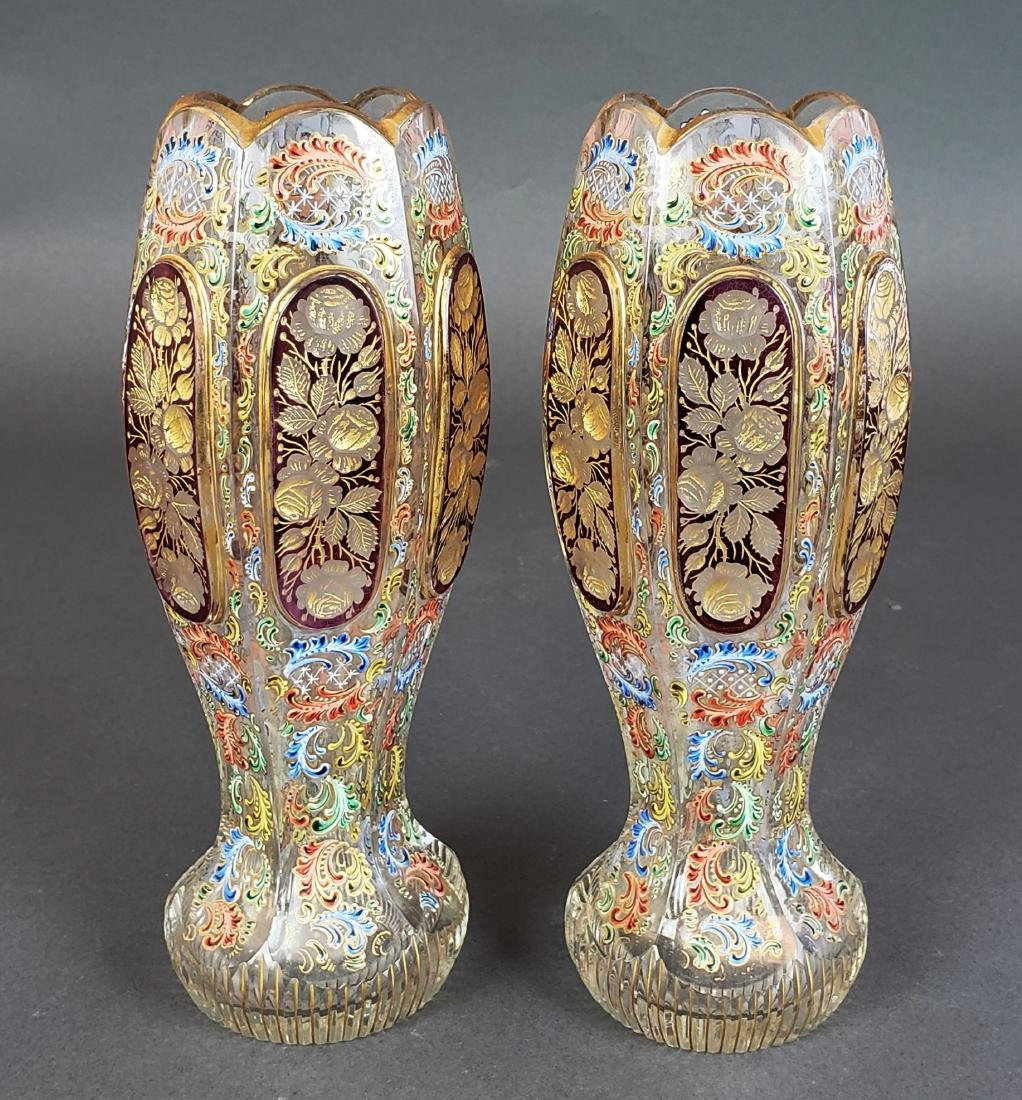Pair of Moser Enamelled Vases