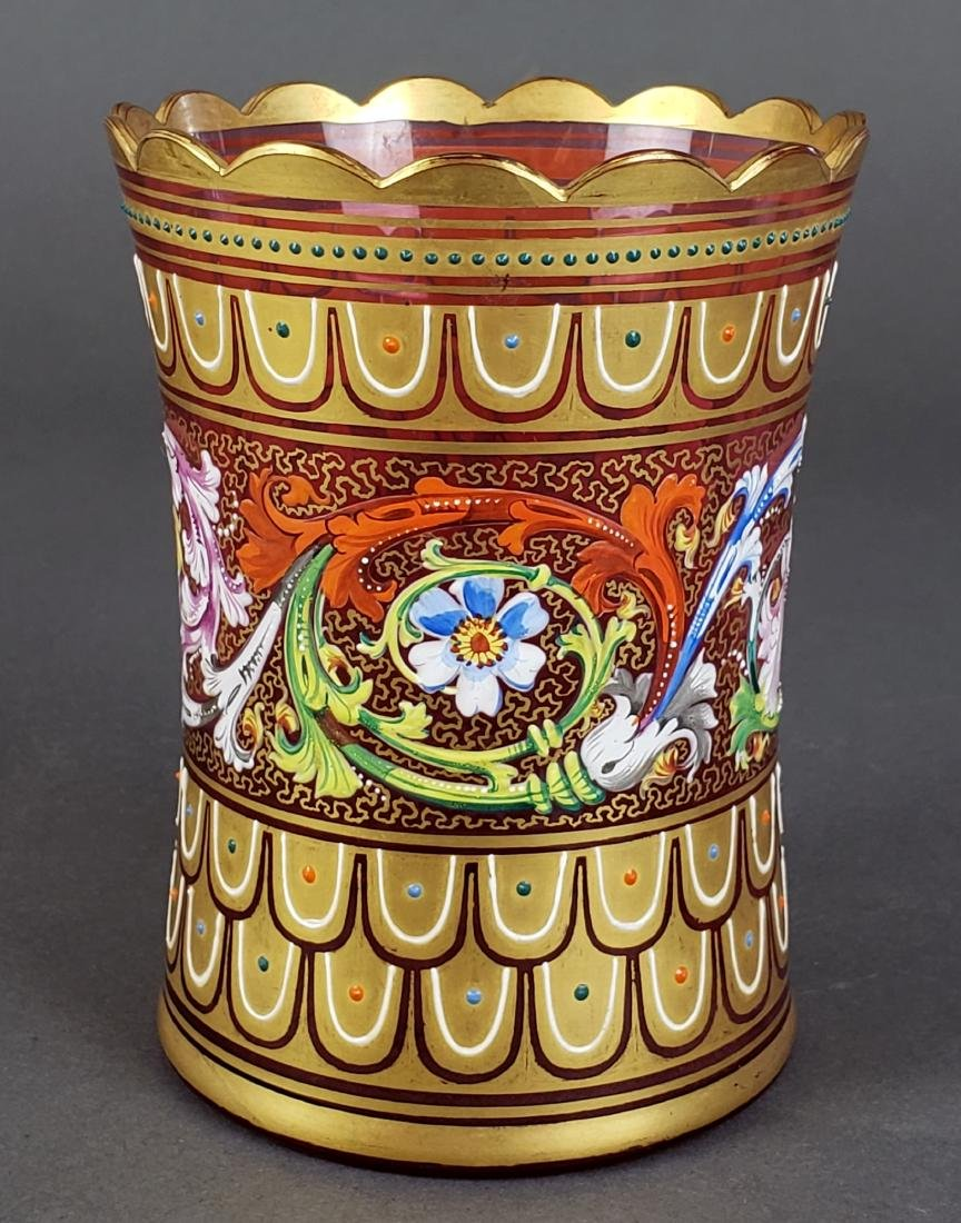 Moser Enamelled Glass Tumbler