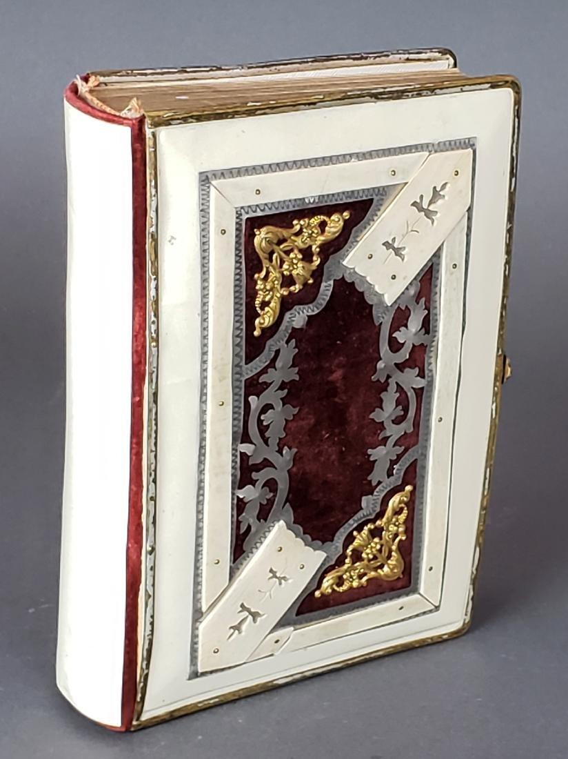 Antique Judaica Prayer Book