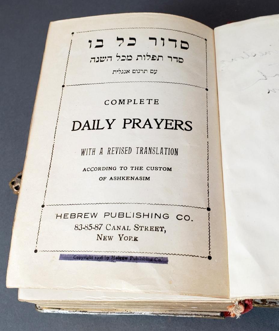 Antique Judaica Prayer Book - 3