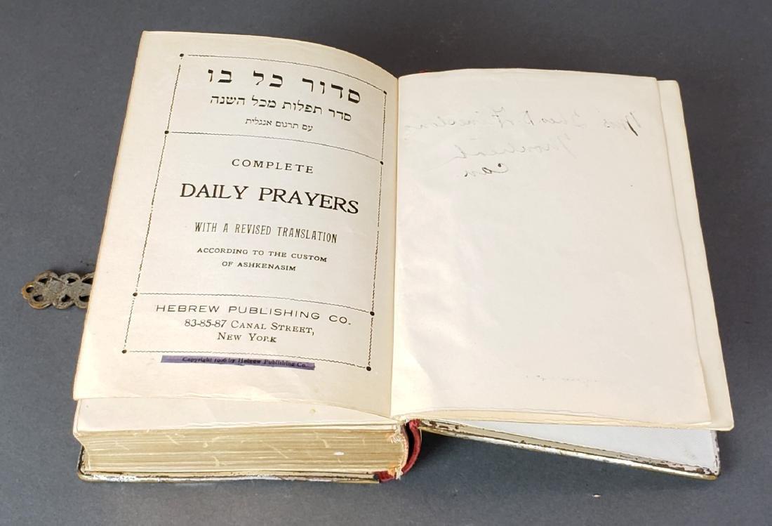 Antique Judaica Prayer Book - 2