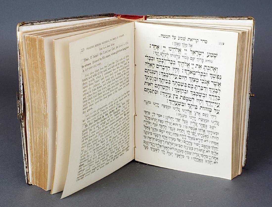 Antique Judaica Prayer Book - 4