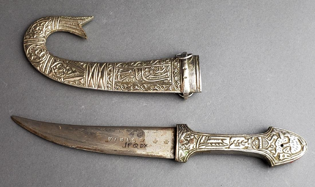 Antique Syrian Dagger w/ Fitted Box - 4
