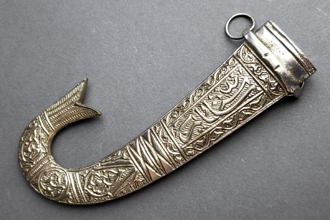 Antique Syrian Dagger w/ Fitted Box - 8