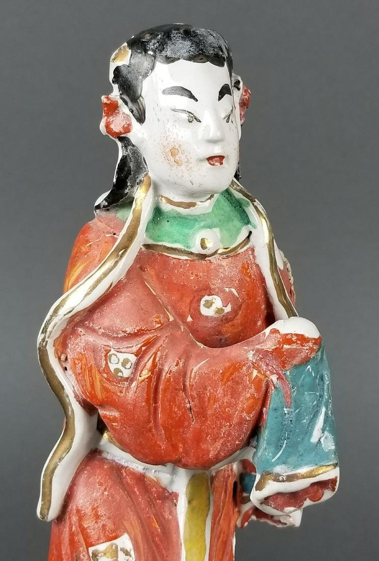 Pair of Japanese Porcelain Figurines - 5