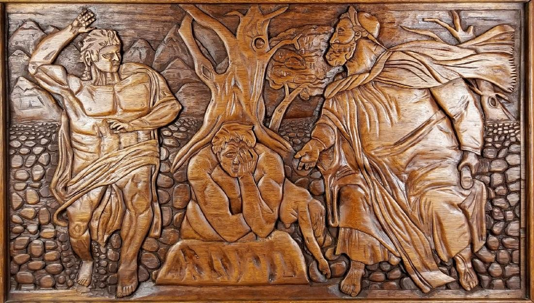 "Large Carved Wood Biblical Frame ""Michael Angelo - 2"