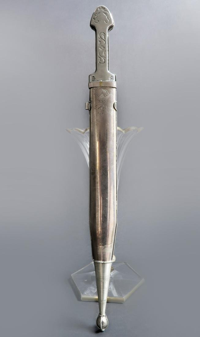 """Persian Pahlavi """"Darbar"""" Sword - 2"""