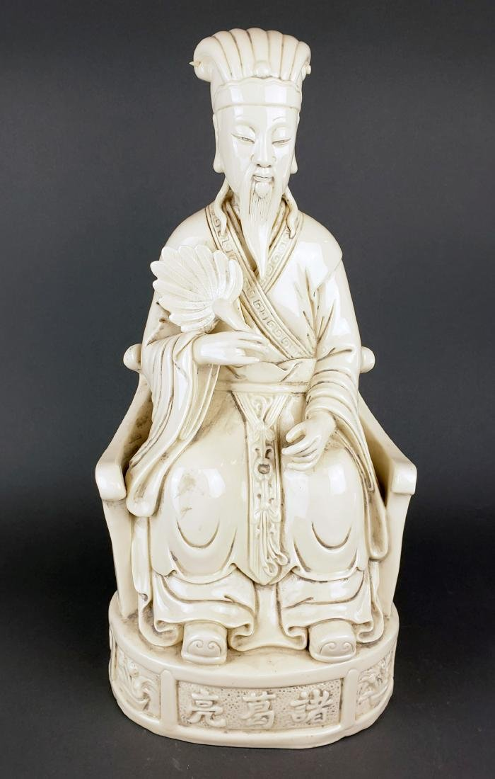 Large Chinese Porcelain Figure of Quan Yen