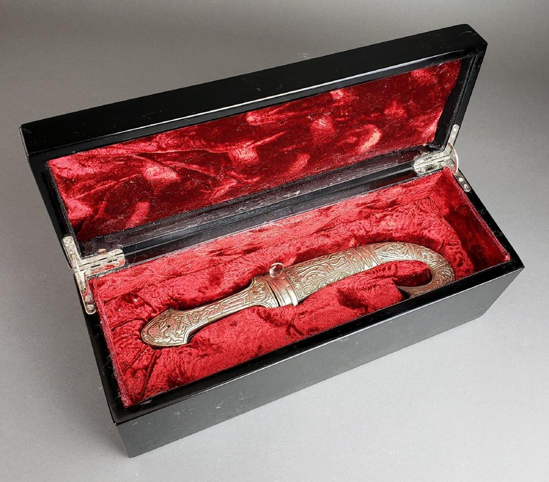 Antique Syrian Dagger w/ Fitted Box