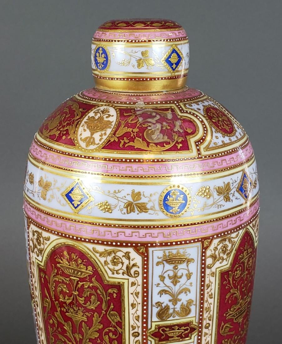 Magnificent Royal Vienna Handpainted Vase & Charger - 5