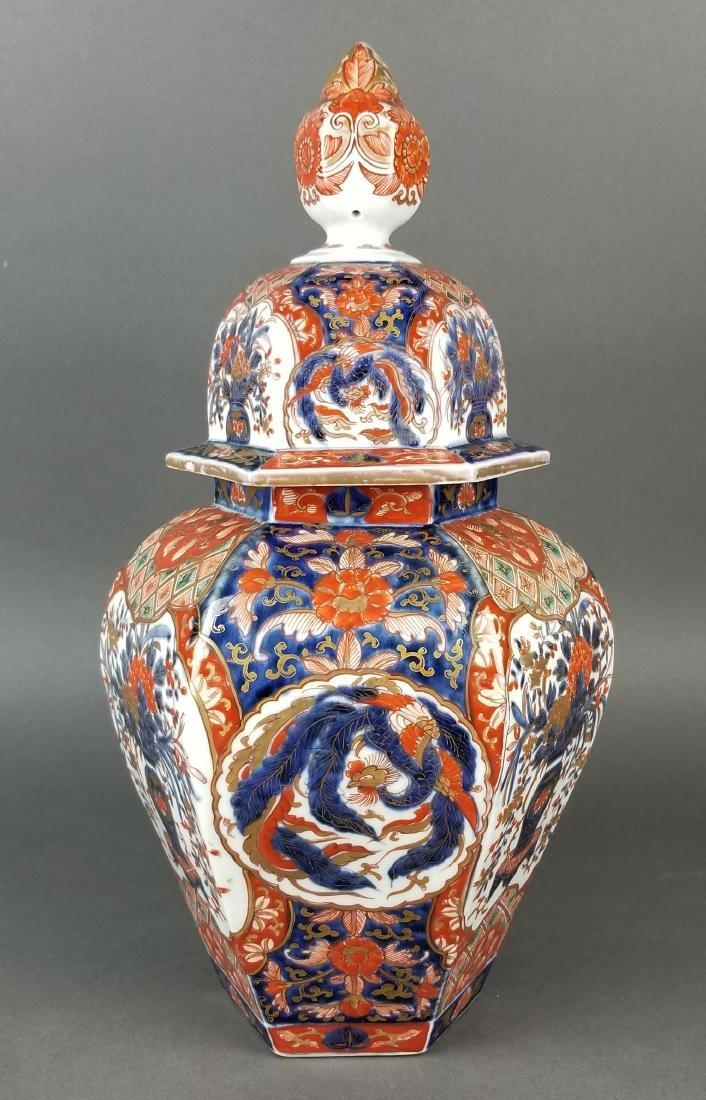 19th C. Japanese Imari Lidded Vase