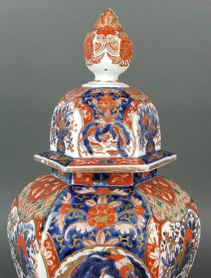 19th C. Japanese Imari Lidded Vase - 2