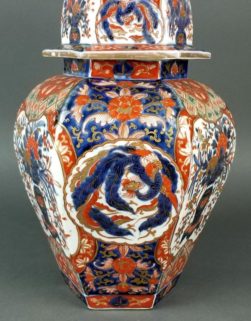 19th C. Japanese Imari Lidded Vase - 3