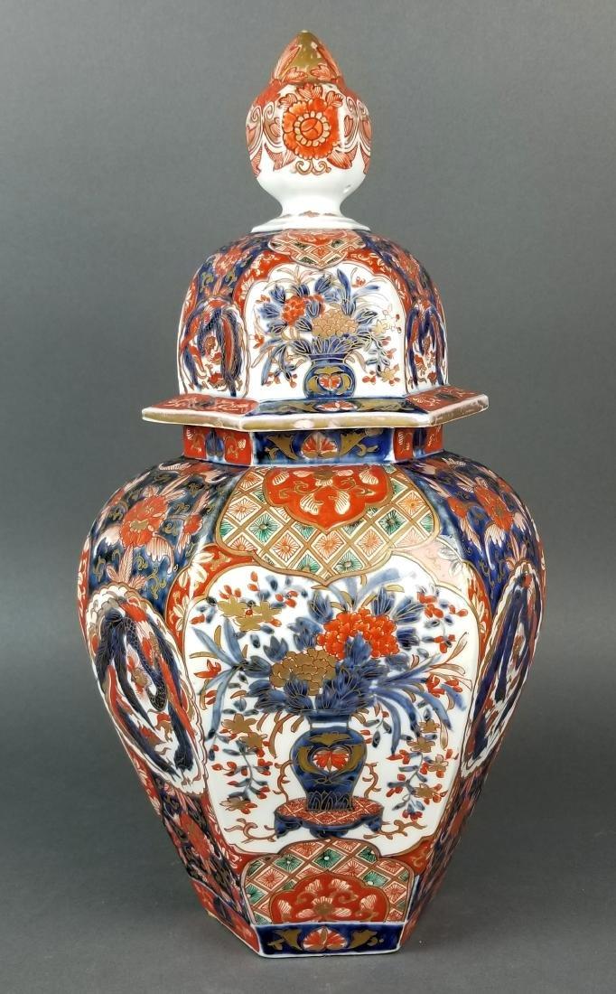 19th C. Japanese Imari Lidded Vase - 4