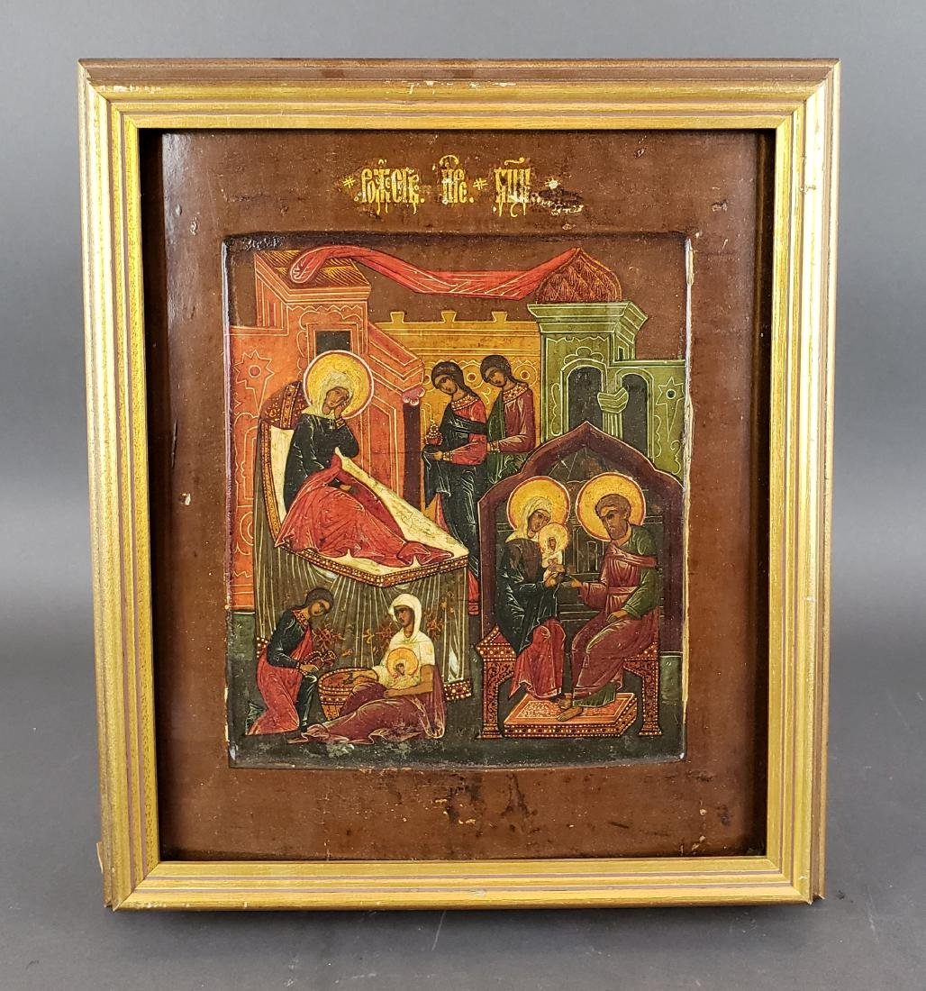 19th C. Russian Icon in Frame