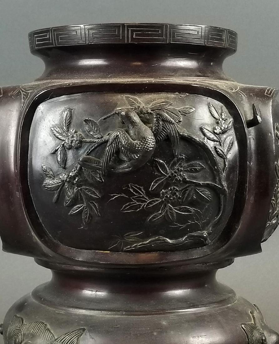 19th C. Japanese Meiji Period Bronze Vase - 2