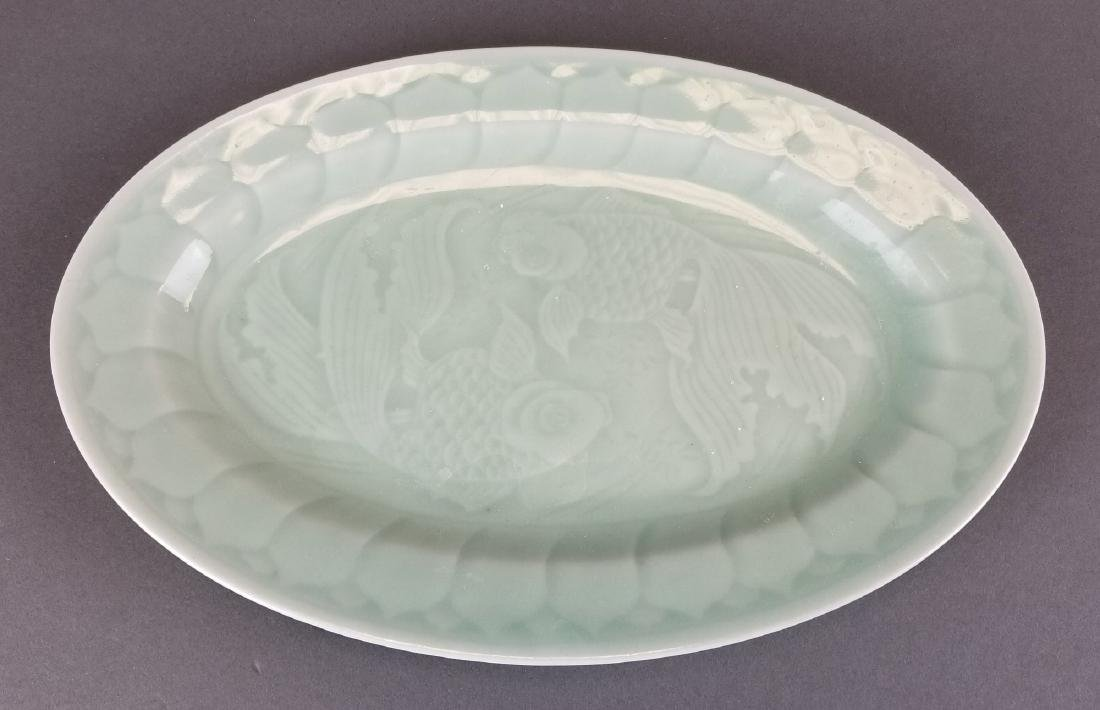 Pair of Chinese Porcelain Plates - 2