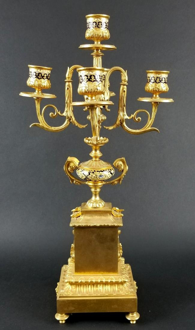Late 19th C. 3 Pc. French Gilt Bronze and Enamel Louis - 10