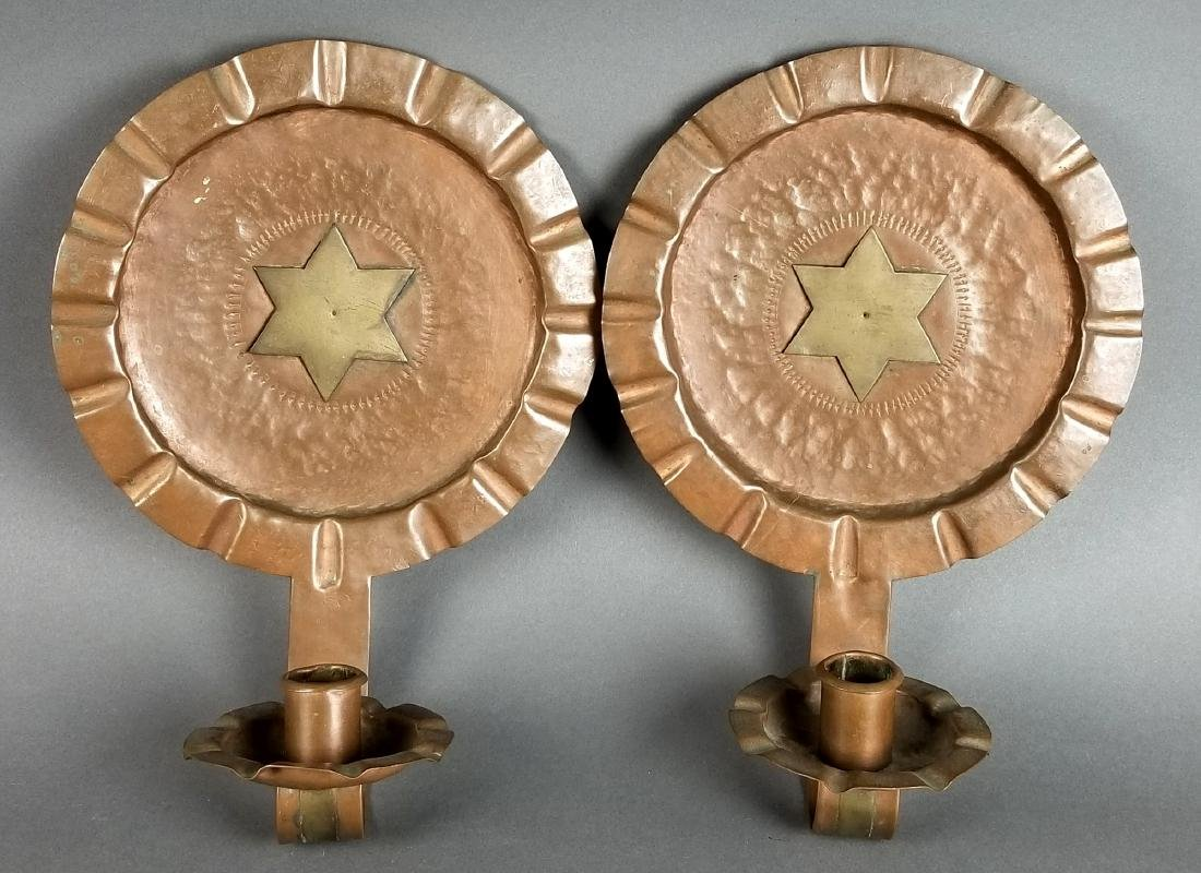 Pair of Judaica Copper & Brass Wall Sconces