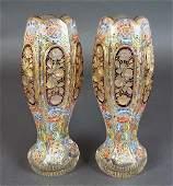 Pair of Moser Enamelled Vases