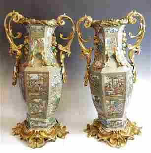 Pair of 18th C Royal Canton Bronze and Porcelain