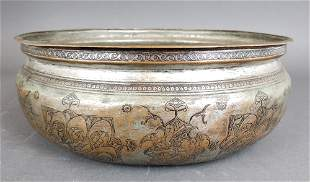 17th-18th C. Persian Silverplated Hand Engraved Bowl