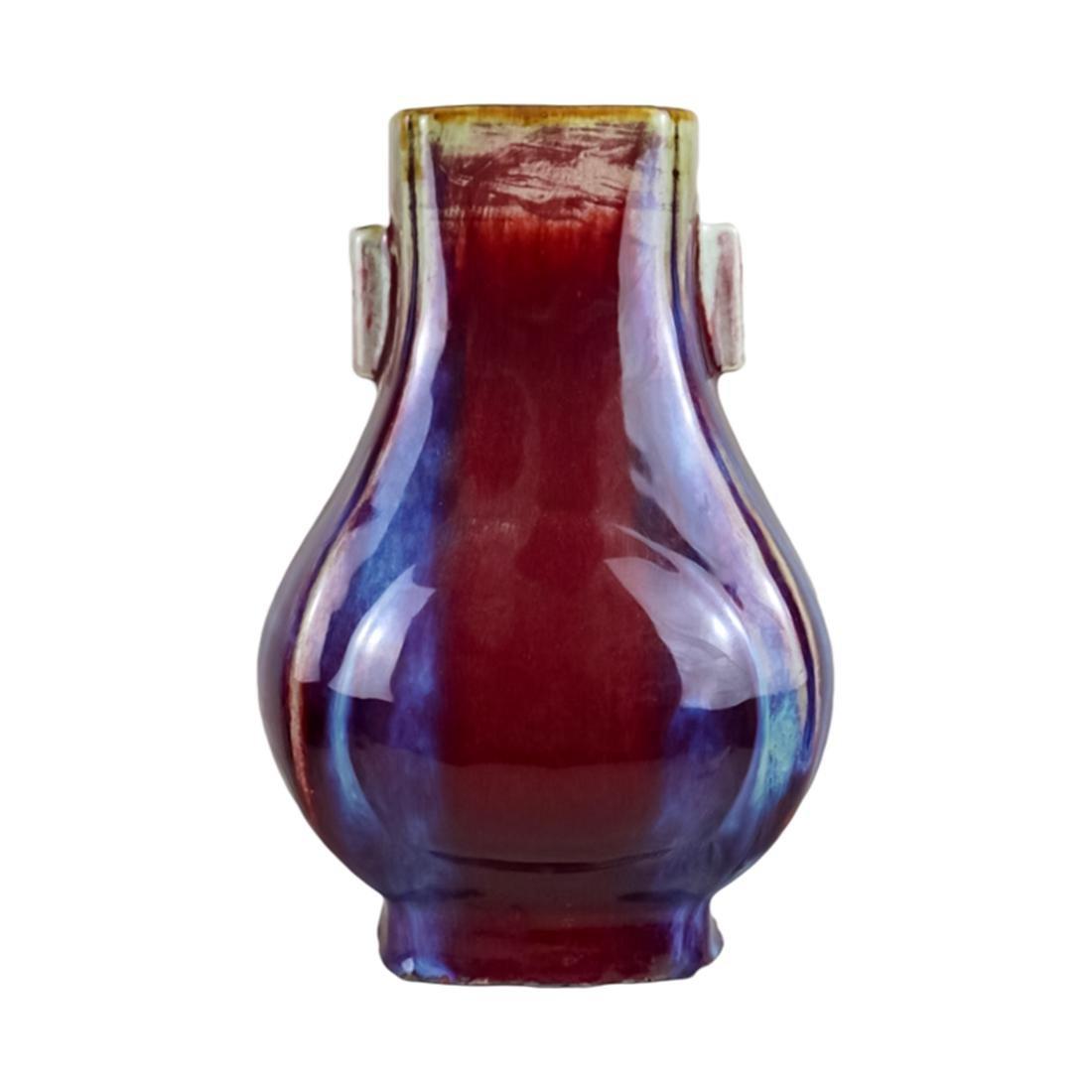 Chinese Qing Dynasty Glazed Porcelain Vase - 2