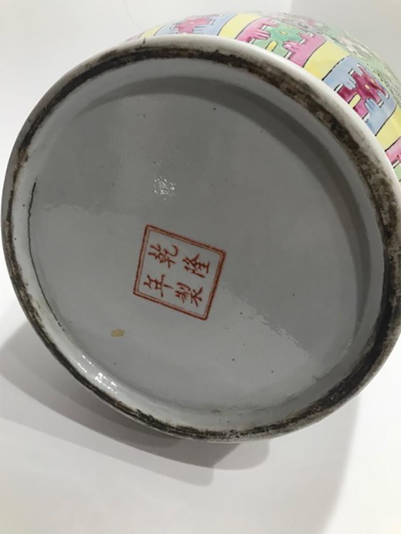 Chinese Large Porcelain Vase - 5