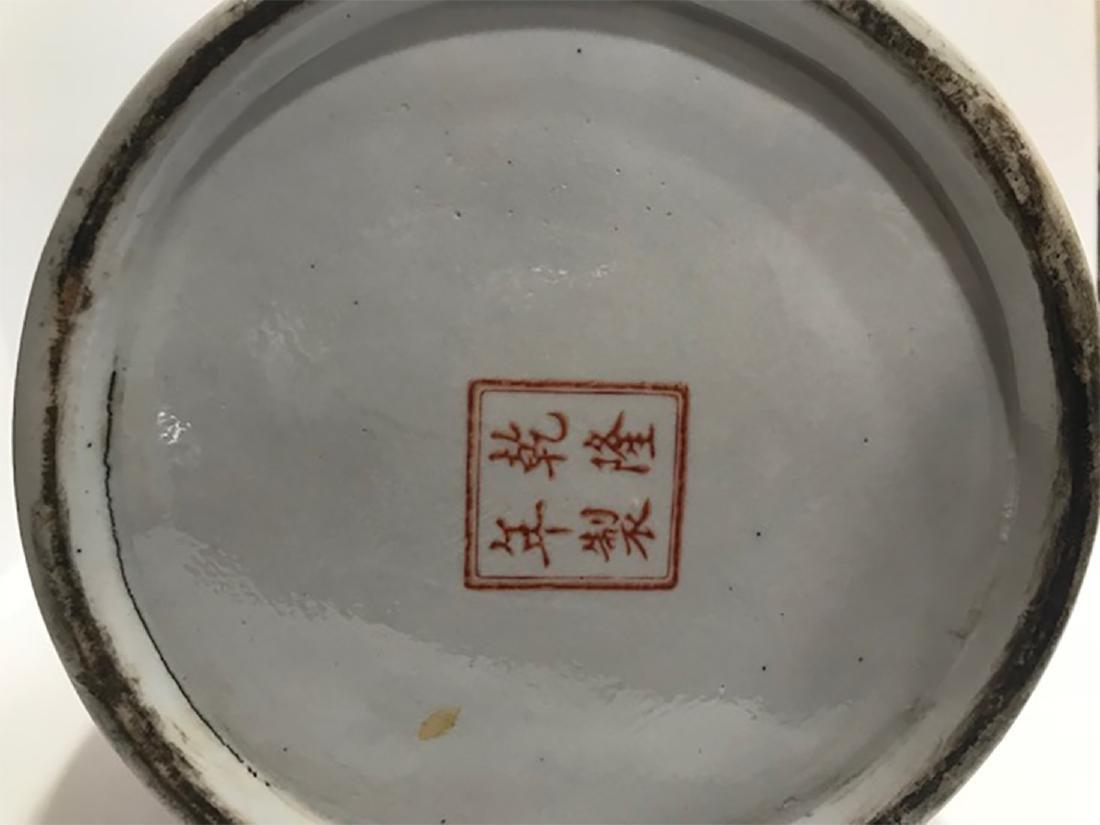 Chinese Large Porcelain Vase - 6