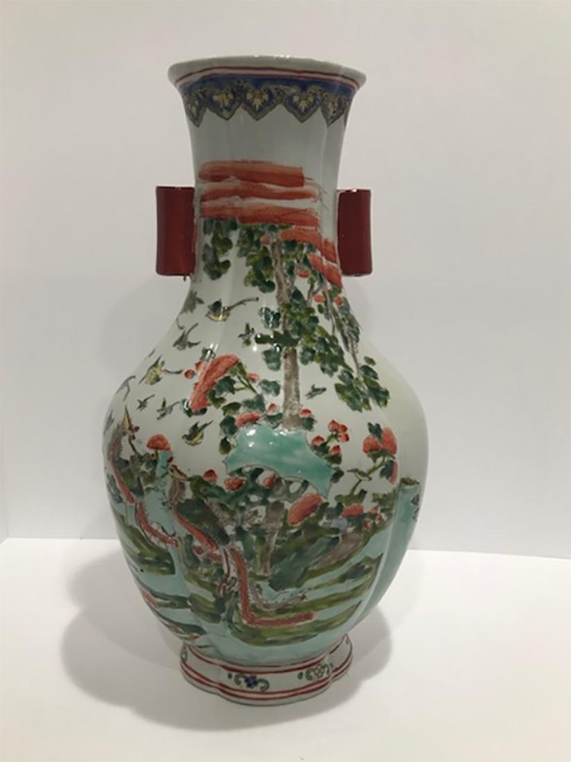 Chinses Famille Rose Porcelain Vase