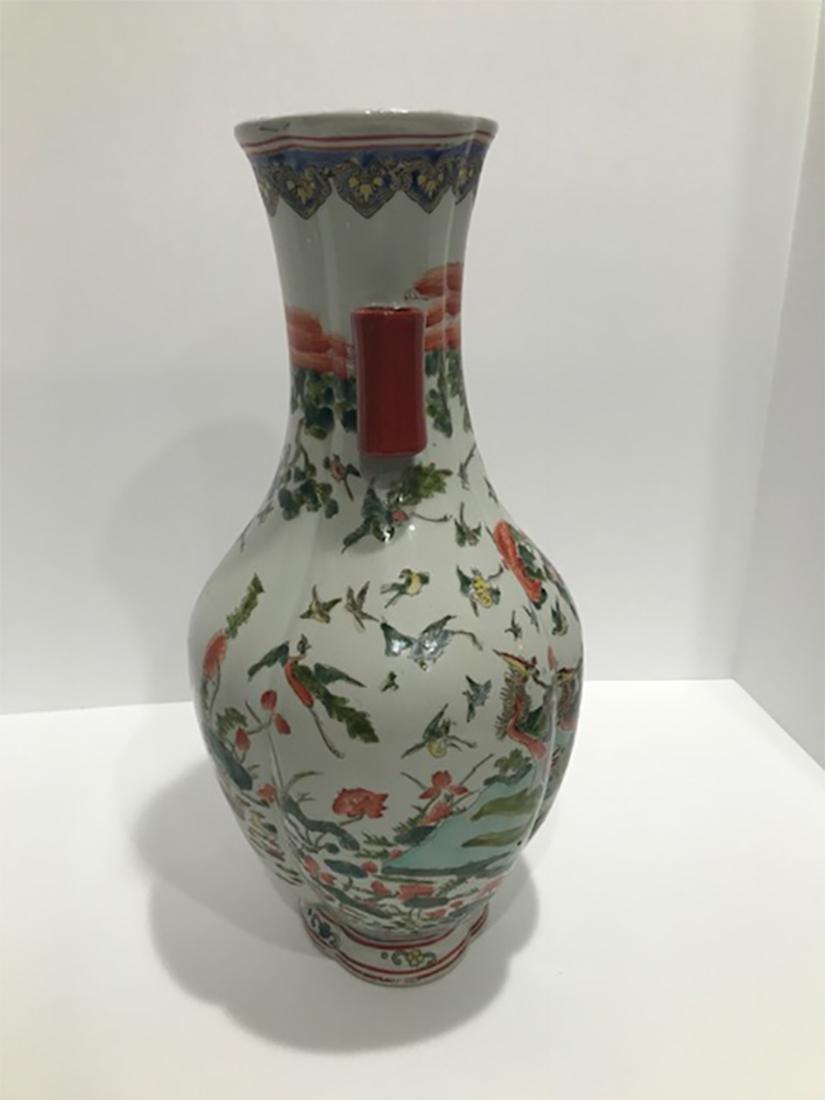 Chinses Famille Rose Porcelain Vase - 2