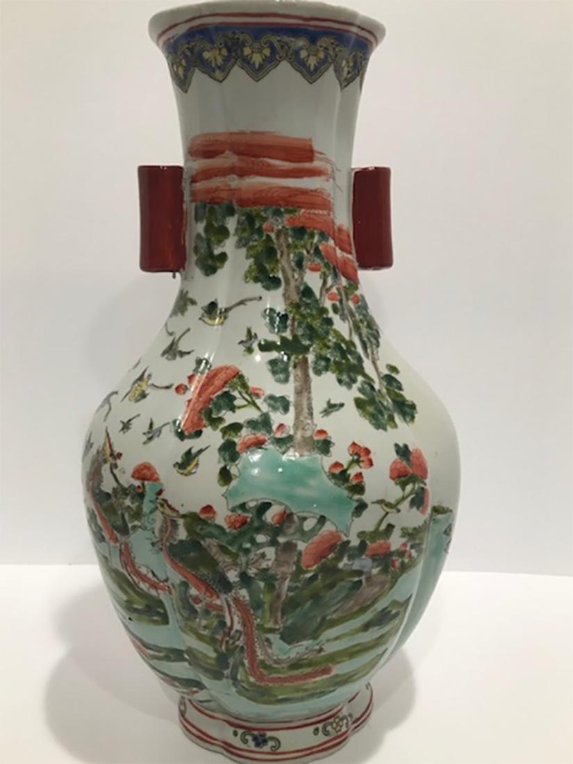 Chinses Famille Rose Porcelain Vase - 4