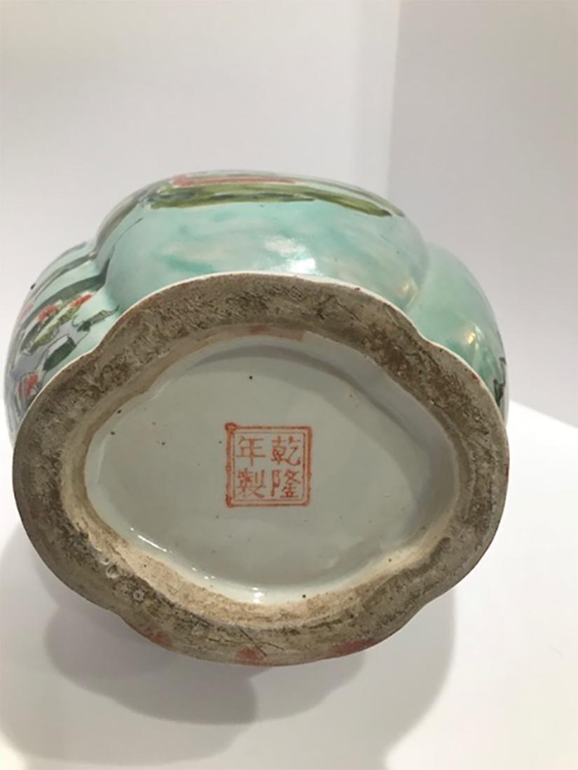 Chinses Famille Rose Porcelain Vase - 6