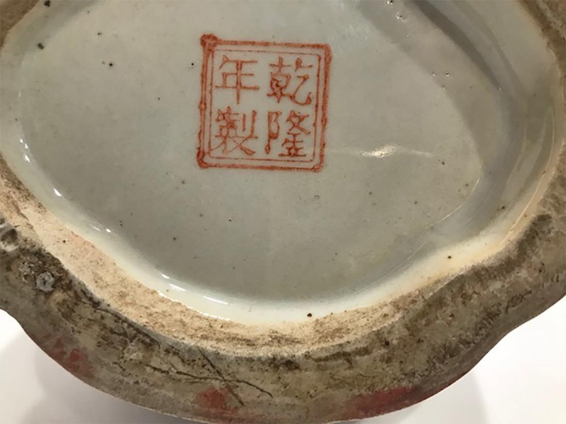 Chinses Famille Rose Porcelain Vase - 7
