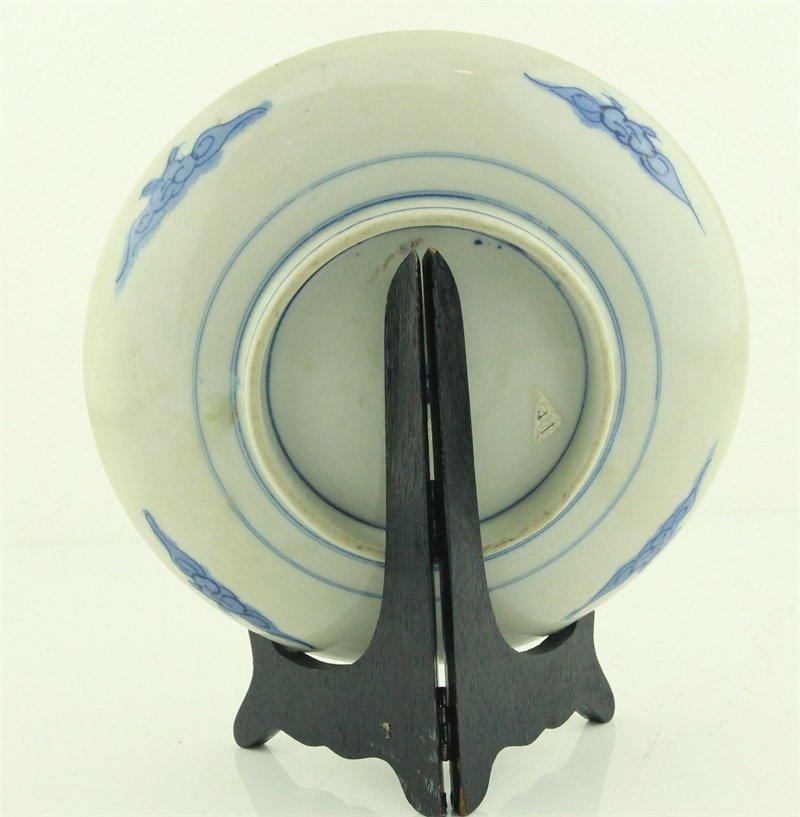 Chinese Blue and White Flower Bird Dish - 2