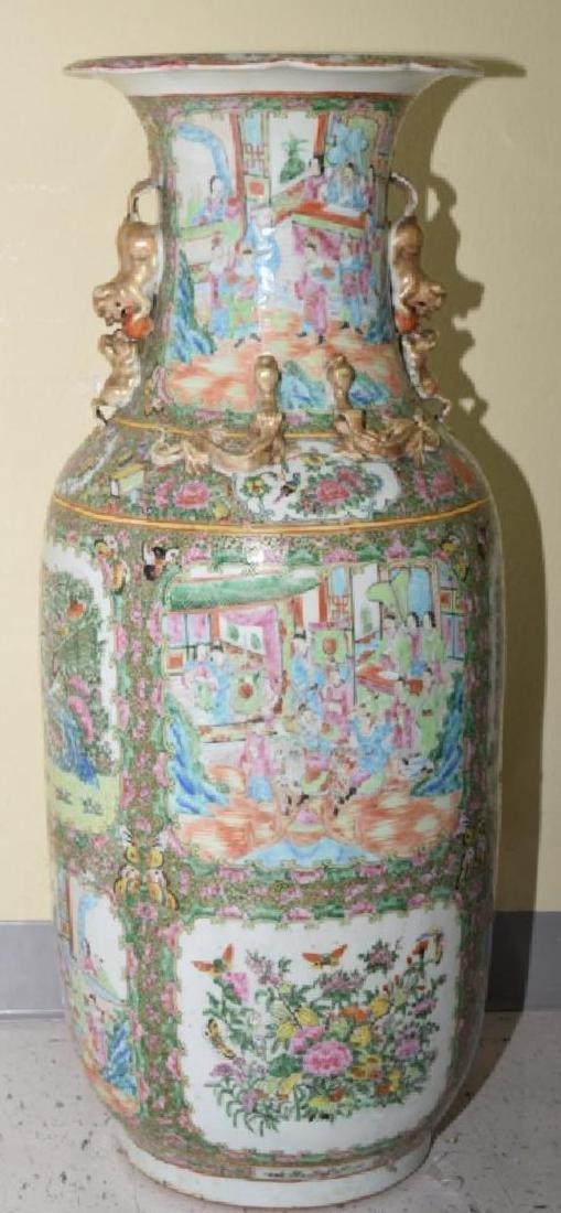 Chinese Huge Famille Rose Porcelain Vase